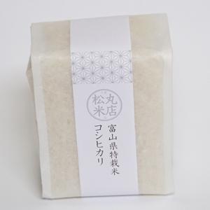 特栽富山コシヒカリ(サカタニ農産「ワールドエース」) 松丸米店