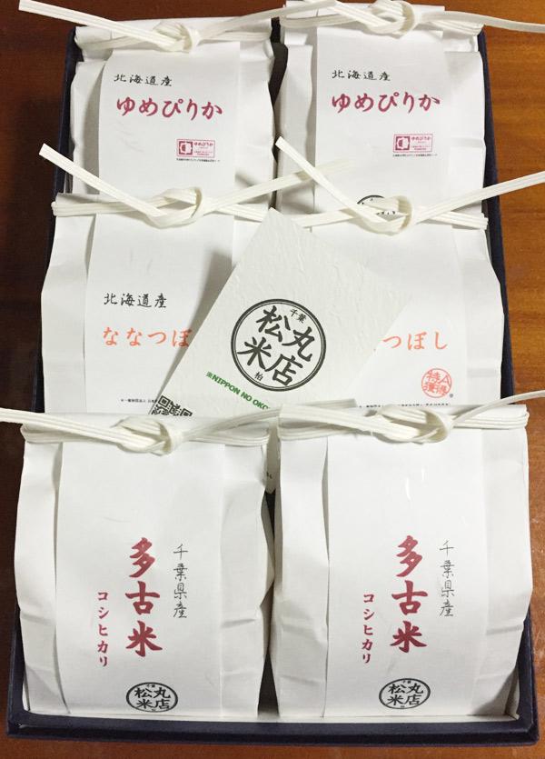 【松丸米店】 特選 贈答用パック [贈答用例]