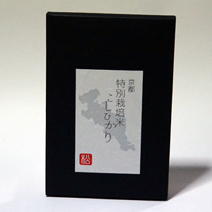 京都 丹後産 特別栽培米こしひかり